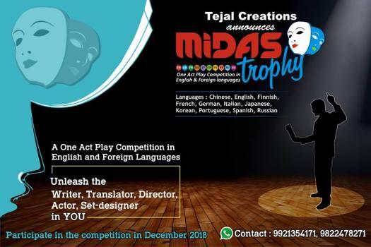 Concurso de teatro